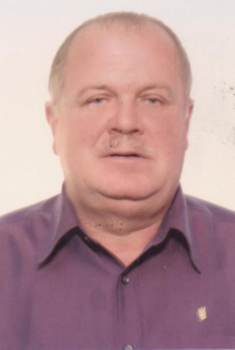 Мишко Володимир Васильович